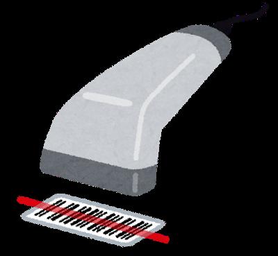 barcode_reader.png