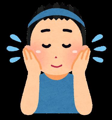 【悲報】毎日クレンジングオイルを鼻に「つけ置き」してた結果wwwwwwww