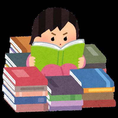 book_hon_no_mushi_woman.png