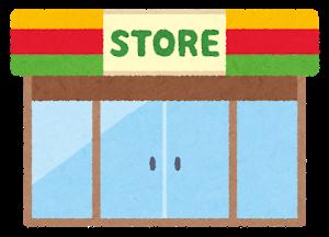 building_convenience_store1_notime (1).png