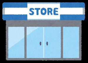building_convenience_store3_notime2028129-thumbnail2.png