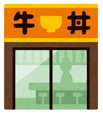 building_gyudon (2).png