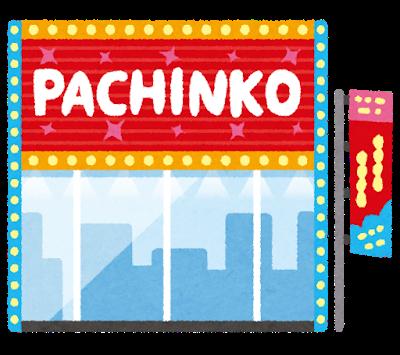 building_pachinko (1).png