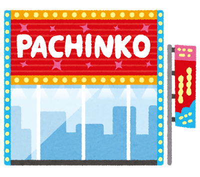 building_pachinko (4).png