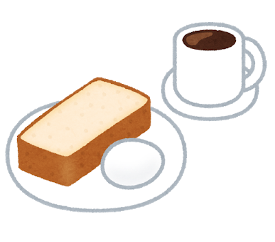 cafe_morning_coffee_set.png