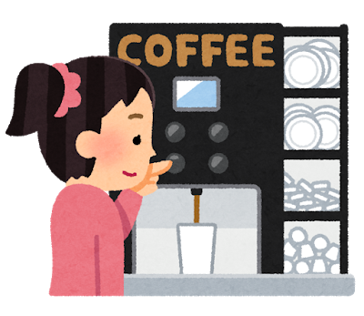 coffee_self_service_woman.png