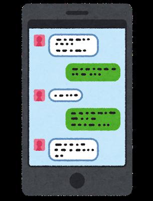 computer_message_app (14).png