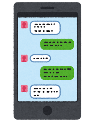 computer_message_app (6).png