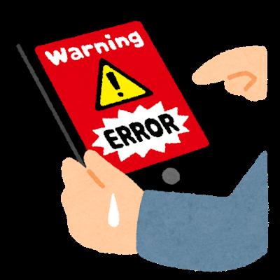computer_sagi_error (2).png