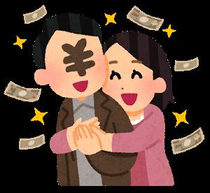 【悲報】 姪っ子(中2)に10万円のブランド物の財布プレゼントしたらwwwww