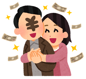 couple_money_yen_man (1).png