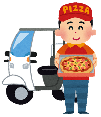 delivery_pizza.png