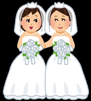 dousei_wedding_women.png