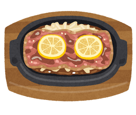 food_lemon_steak (1).png
