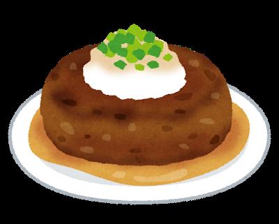 food_wafu_hamburg.png