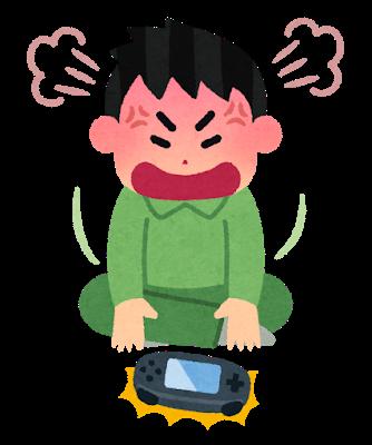 game_yatsuatari (1).png