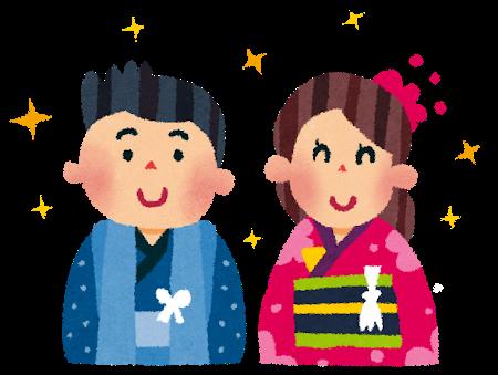 half_seijinshiki.png