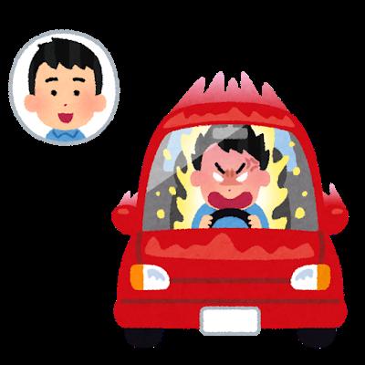 hyouhen_car_drive (2).png