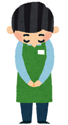 job_supermarket_tencho_sorry (1).png