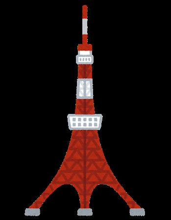landmark_tower_tokyo.png