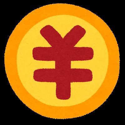 mark_yen_okaikei (3).png
