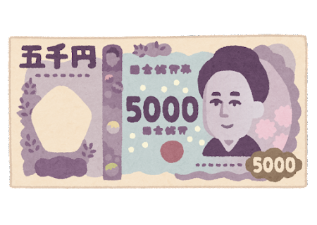 money_5000_tsuda.png