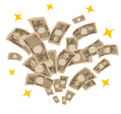 money_fueru.png