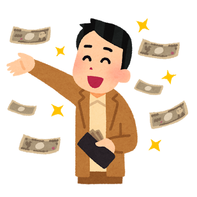 money_futoppara (1).png