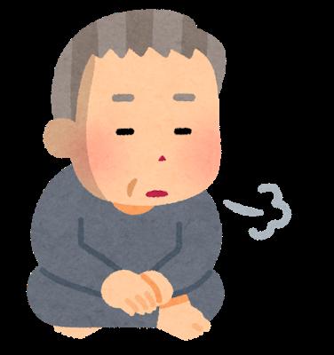 mukiryoku_ojiisan.png