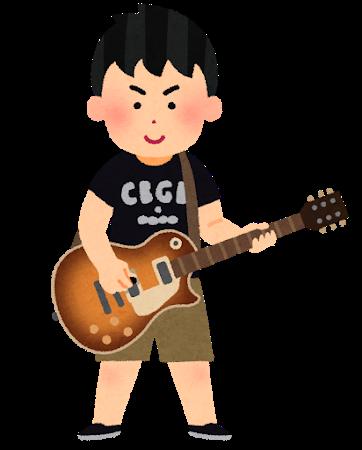 music_guitarist_boy.png