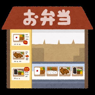 【画像】インドカレー屋「当店でも弁当販売します!」 → 結果wwwwwww