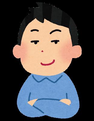 pose_doyagao_man (4).png