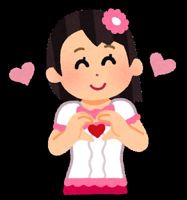 pose_heart_hand_idol_woman-thumbnail2.png
