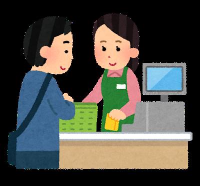 shopping_reji (1).png