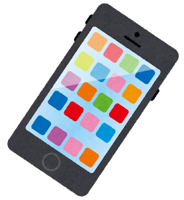smartphone (1).png