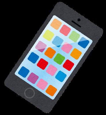 smartphone (2).png
