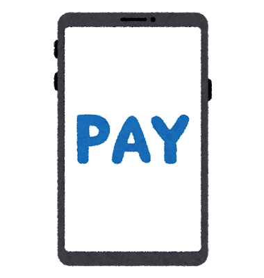 smartphone_app_pay (1).png