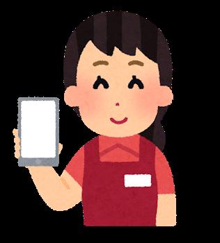 smartphone_blank_tenin_woman.png