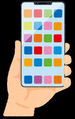 smartphone_hand_notch.png