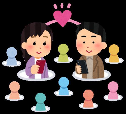 smartphone_matching_app_renai (3).png