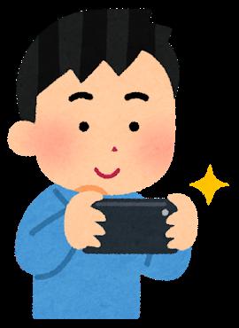 smartphone_photo_man_yoko.png