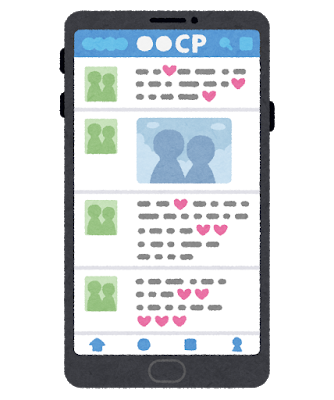 smartphone_sns_couple_accont_cp.png