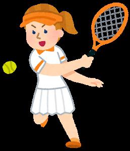 sports_tennis_woman_white.png