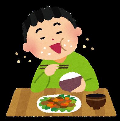 syokuji_gehin (1).png