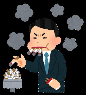 tabako_heavy_smoker.png
