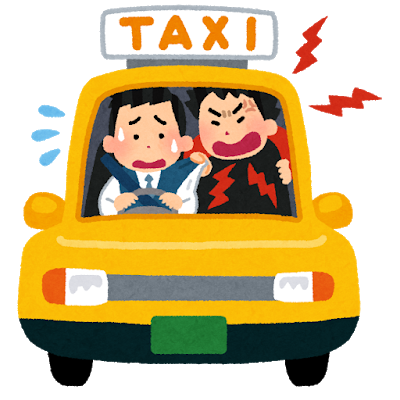 taxi_driver_ranbou.png