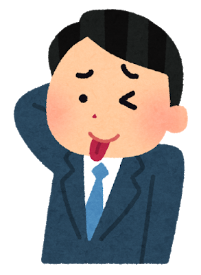 tehepero10_businessman (2).png