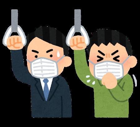 virus_seki_train (2).png