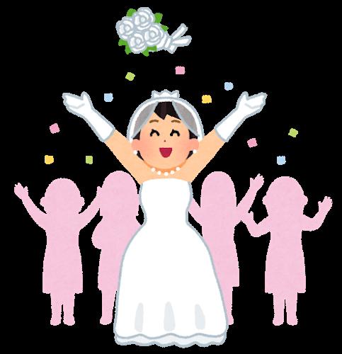 wedding_bouquet_toss (1).png